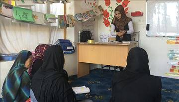 Educational Advancement of Caregivers in Remote Afghanistan through the Mother Literacy Programme