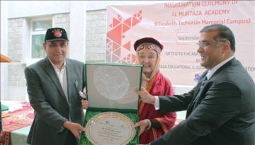 IN THE MEDIA: Aga Khan Education Services increases footprint in Hunza