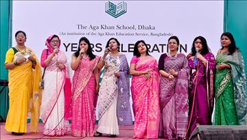 Aga Khan School, Dhaka Celebrates 30 Years of Excellence in Education